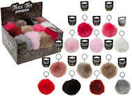 fake fur pom pom keyrings